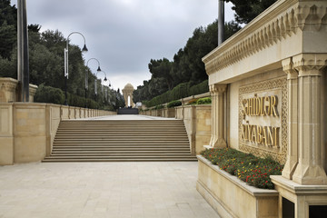 Martyrs' Lane (Alley of Martyrs) in Baku. Azerbaijan
