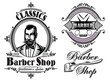 set of emblems on a theme barber shop - 79920150