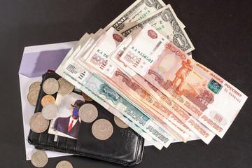 Валюта - деньги