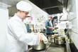 cook chef at restaurant kitchen - 79967141