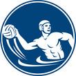 Water Polo Player Throw Ball Circle Icon