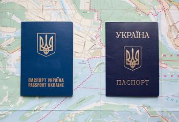 Паспорт и загранпаспорт Украины