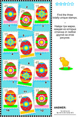 Easter themed visual logic puzzle with stamps