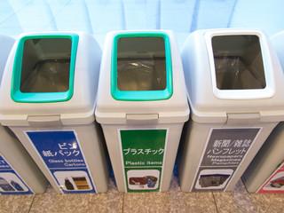 分別型のゴミ箱