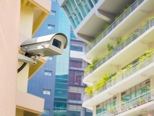 cctv installed outdoor on the wall