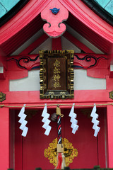 Shrine-456