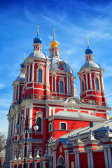 St Clement's Church, Moscow. The Orthodox Church