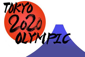 筆文字 TOKYO 2020 OLYMPIC