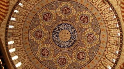 Selimiye Cami İç Mekan