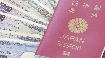 Close - up at Cover of Japan Ordinary passport..