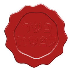 Kosher for Passover wax seal illustration
