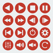 Vector music control icons. - 80078934