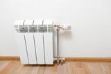 heating radiator at home