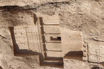 Persepolis (89)
