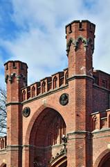 Rossgarten Gate -  fort of Konigsberg. Kaliningrad (former Koeni