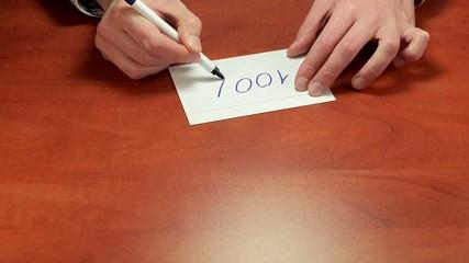 Short negotiation message 100%