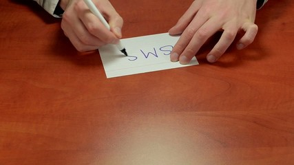 Short negotiation message Sms