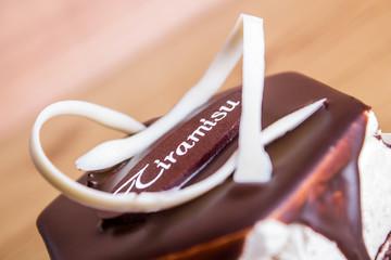 chocolate tiramisu decorated nicely labeled