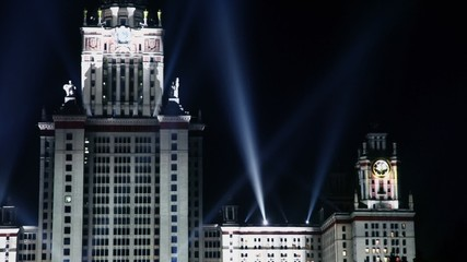 Beam of projector moves on Moscow Sate University