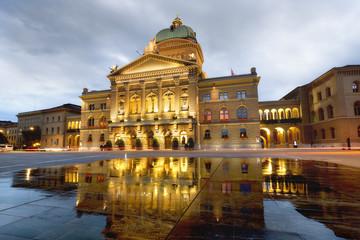 Swiss Parliament Building Bundesplatz at night. Bern. Switzerlan