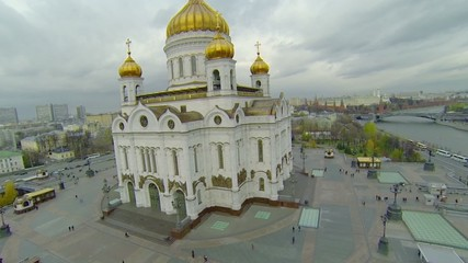 Edifice of Christ the Saviour Cathedral and cityscape