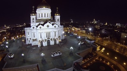 Edifice of Christ the Saviour Cathedral against cityscape