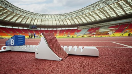 Starting blocks on race track for steeplechase
