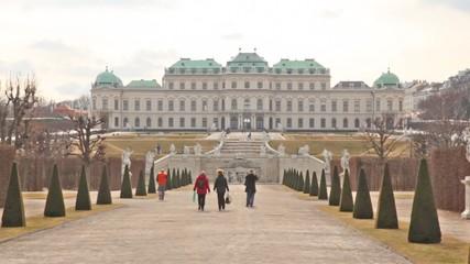 Avenue near Belvedere castle at day in Vienna, Austria.