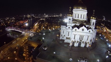 Cityscape near Patriarshiy bridge and Christ Saviour Cathedral