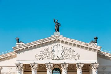 Gomel Regional Drama Theatre On The Main Square Of Lenin