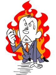 諦めず情熱を燃やすビジネスマン