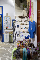 Naxos Market