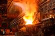steel plant - 80207562