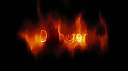 danger 危険