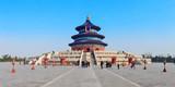 Fototapety Temple of Heaven