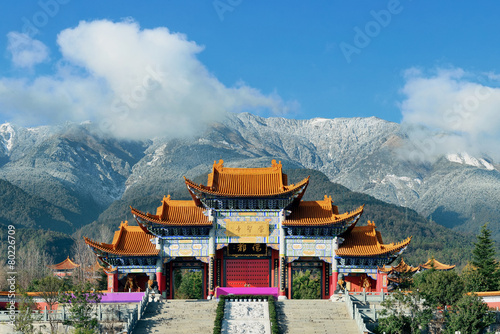 Chongsheng Monastery Poster