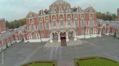 poster of Architectonic complex of Petrovsky Travelling Palace