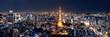 Leinwanddruck Bild - Tokyo Skyline