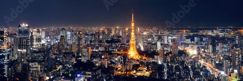Tokyo Skyline - 80227390