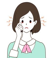 女性 目の充血