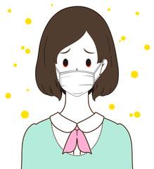 女性 花粉症 マスク