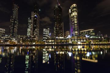 City Lights of Melbourne