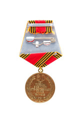 reverse side of the Soviet military medals