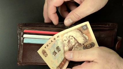 Five yuan from wallet only