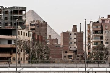 Cairo Buildings