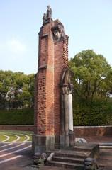 長崎爆心地の戦争遺跡