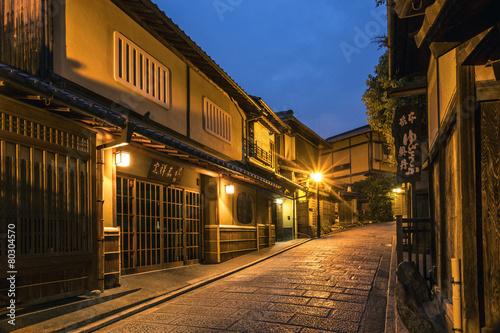Leinwandbild Motiv Kyoto