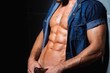 Perfect and sexy torso of young man - 80309344