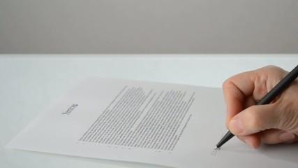 Vertrag erste Unterschrift