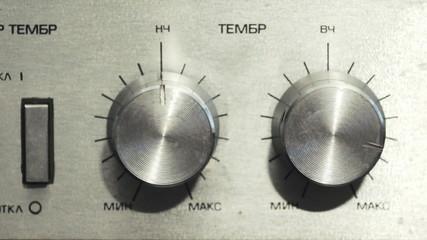 turn sound volume
